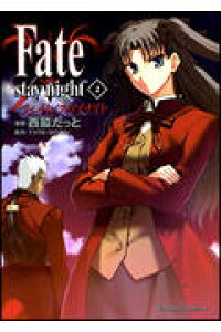 Fate/staynight(2)